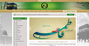 UmmulBaneen Website By Interactive Media International