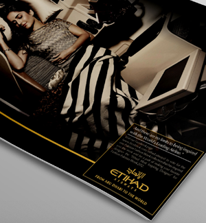 ETIHAD Magazine Ad 01 Designed By Interactive Media