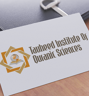 Tauheed Institute LOGO Designed By Interactive Media