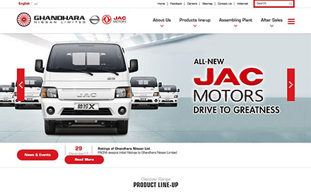 Ghandhara Nissan Limited Designed And Developed By Interactive Media