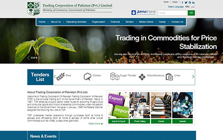 Trading Corporation of Pakistan (Pvt) Ltd. Designed And Developed By Interactive Media